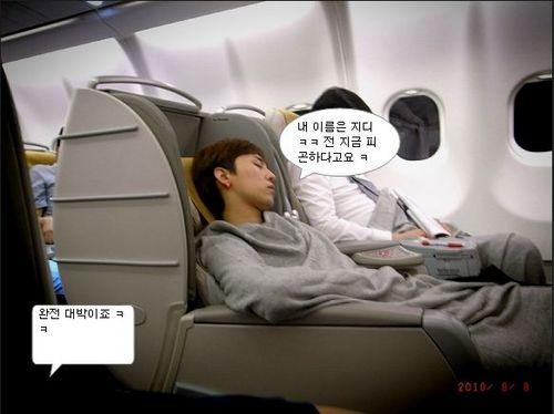 bigbang sleep