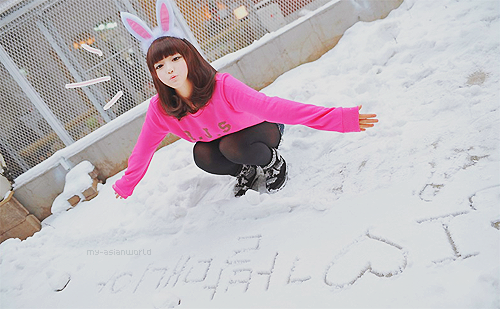 ulzzang wallpaper possibly containing a snowbank, tobogganing, and a ski resort titled ulzzang