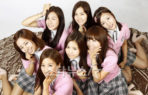 Korea Girls Group A Pink wallpaper containing a portrait called A-PINK