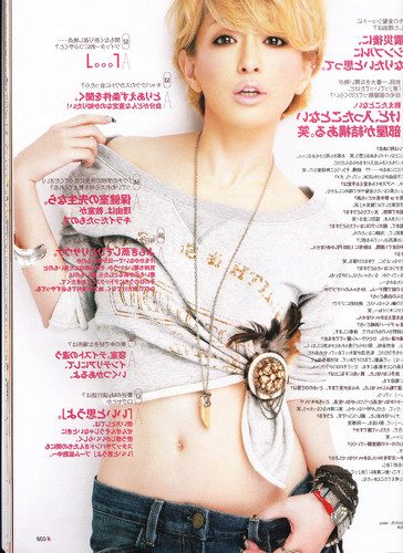 Ayu for Scawaii! Magazine [October 2011]