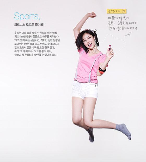 Ham Eun Jeong Images EUNJUNG Wallpaper And Background