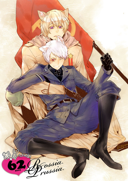 russia and prussia relationship