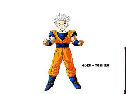 Toshigoku