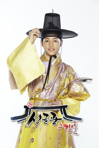 Yeorim from Sungkyunkwan Scandal - korean-dramas photo