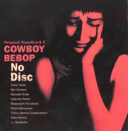 cowboy bebop - no disc