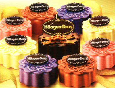ice cream mooncake...haagen-dazs
