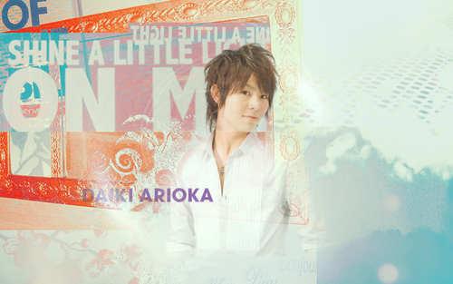 Daiki wallpaper