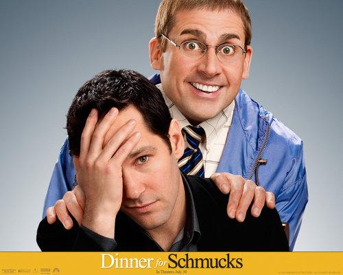 ডিনার For Schmucks!