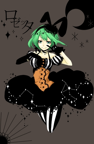 Gumi (Vocaloids) fondo de pantalla probably with anime entitled Gumirumi