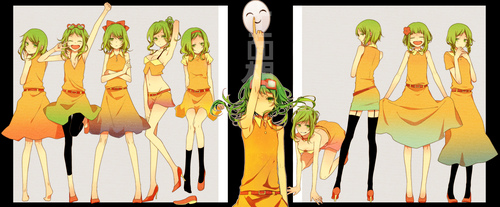 Gumi (Vocaloids) fondo de pantalla possibly containing a picket fence and a espátula, espátula de called Gumirumi