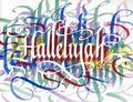 Hallelujah! - god-the-creator photo