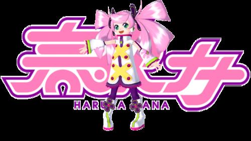 Haruka Nana
