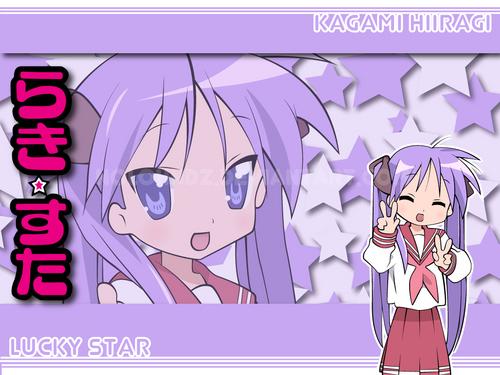 Kagami Hiiragi