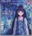Kamisama no Memo-chou Character File - Alice