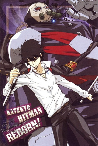 Kyoya Hibari - hibari-kyoya Photo