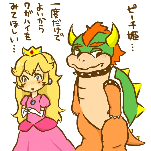 LAWL peach - princess-peach-daisy-and-rosalina Photo