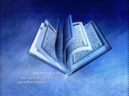 islamic wallpaper quran book - HD Desktop Wallpapers | 4k HD