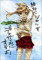 Soul x Maka - Miya Katsure (KISS)