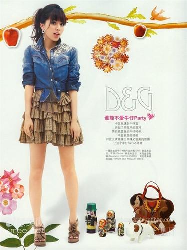 alan in Dolce & Gabbana
