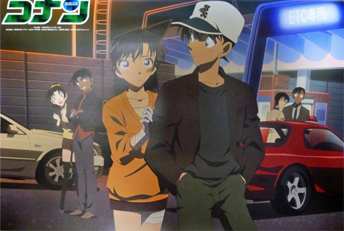 shinichi x ran wallpaper probably containing a street and anime entitled shinichi , ran
