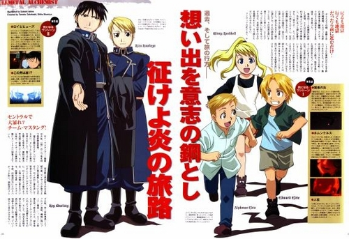 full metal alchemist couples پیپر وال entitled ...