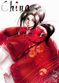 China - hetalia-china photo