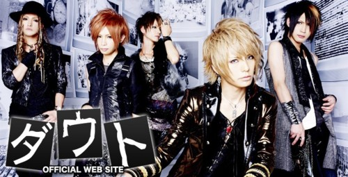 Japanese Bands wallpaper possibly with a well dressed person, an outerwear, and a hip boot entitled D=Out