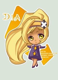 Dia - Shugo Chara