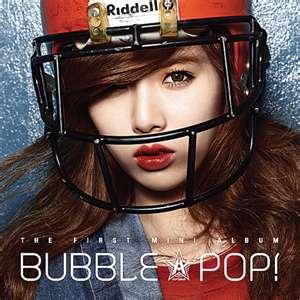 Hyuna in Bubble Pop