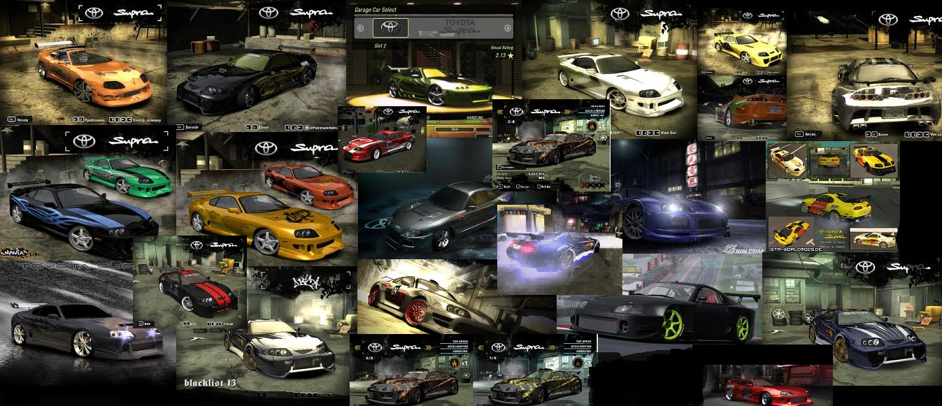 Need for Speed Most Wanted Supra