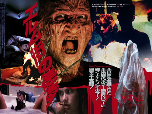Nightmare on Elm Street Japanese  - horror-movies Wallpaper