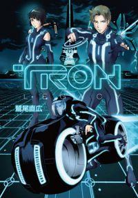 TRON Legacy Comic