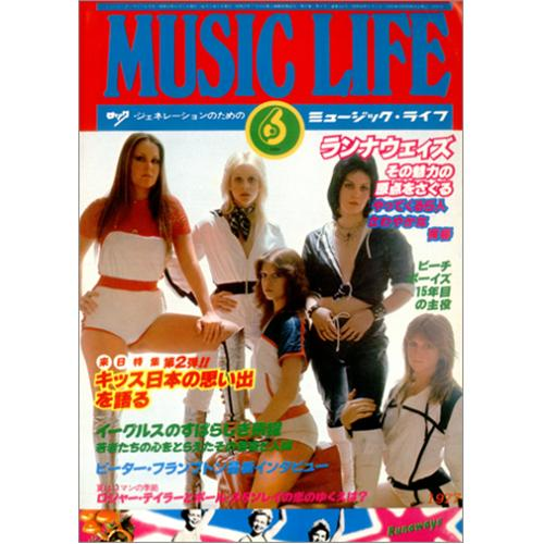 "The Runaways on the cover of ""Music Life"" 1977"