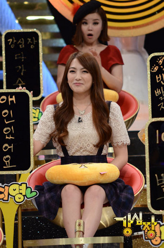 jiyoung on strong heart