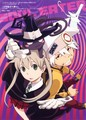 maka x soul - soul-eater-and-maka-alburn photo