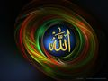 islam - ALLLAH  wallpaper