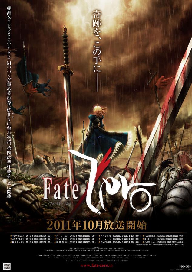 Fate Zero 图片fate Zero Hd 壁纸and Background 照片 25551106