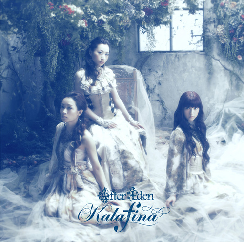 Kalafina - After Eden