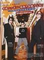 Satoshi Hino and Daisuke Ono and Shinnosuke Tachibana