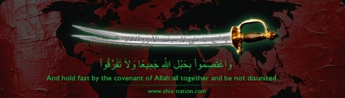Shi'a Islam wallpaper probably with a sign called Shia