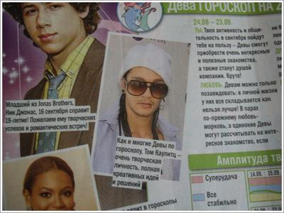Tokio Hotel scans: Bravo Girl nº 09/11 (Rusia)