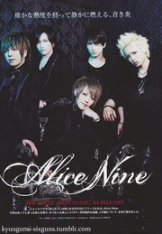 alice nine picture and तस्वीरें