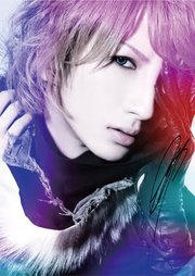 alice nine picture and تصاویر