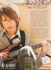 alice nine pictures and imagens