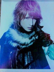 alice nine pictures and larawan
