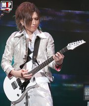 alice nine pictures and imágenes