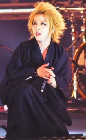 the gazette pictures and larawan