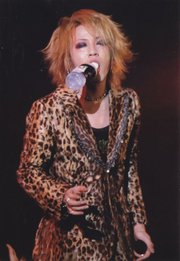 the gazette pictures and gambar