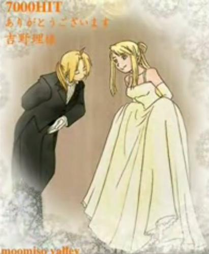 Edward & Winry <3