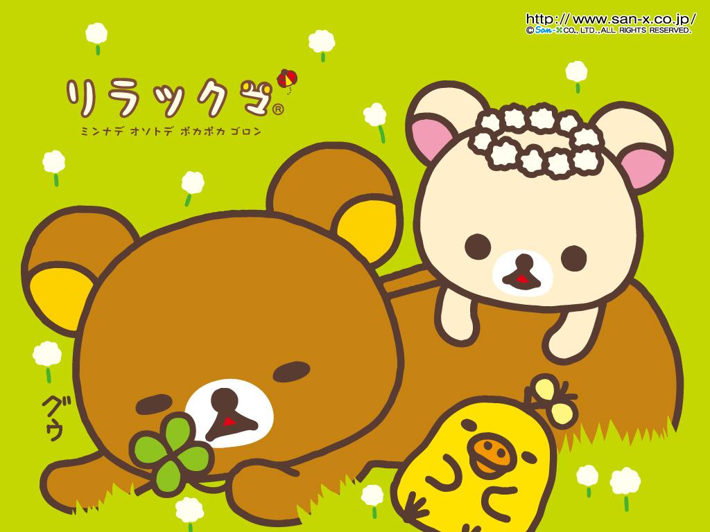 http://images5.fanpop.com/image/photos/25600000/Rilakkuma-rilakkuma-25606030-1024-768.jpg